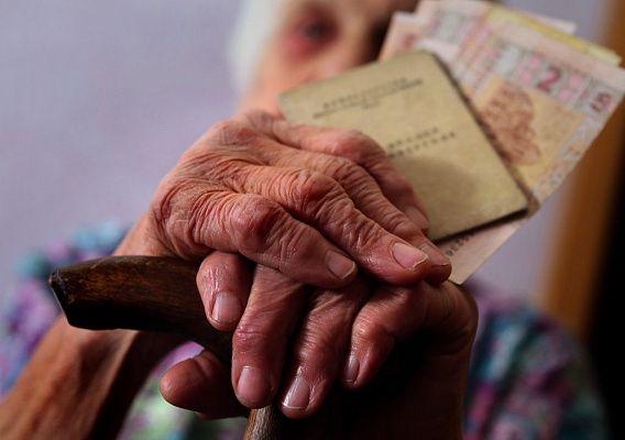 Социальная пенсия назначается незащищенным категориям граждан