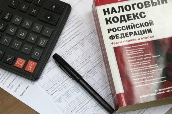 Существует несколько видов налоговых вычетов