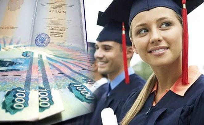 Тем, кто использовал субсидию на обучение сына или дочери, следует помнить - если стоимость учебы ниже самой суммы капитала, остаток средств сгорит