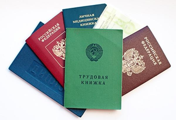 Требуемые документы для получения «лужковских надбавок»