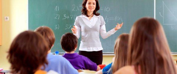 Учителям могут предоставить творческий отпуск