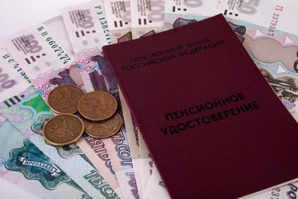 В 2019 году повысилась величина страховой пенсии за счет увеличения СПК до 87, 24 рубля и индексации базовой части