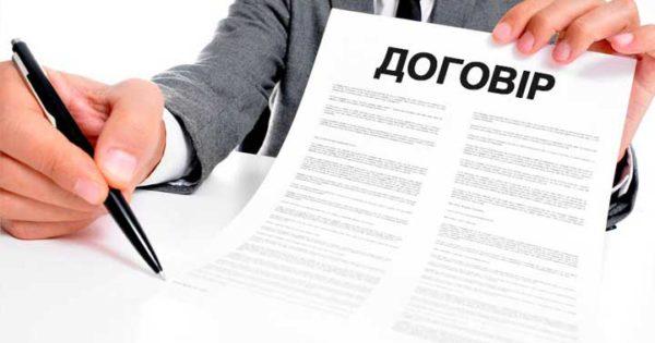 В случае, если сотрудник работает по трудовому договору директор может уволить за досрочный невыход на работу