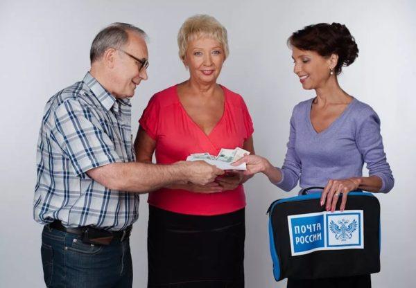 Выбираем способ доставки пенсии