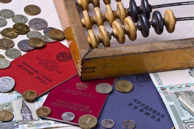 За трудовые периоды до 2015 года полагается надбавка к страховым пенсиям