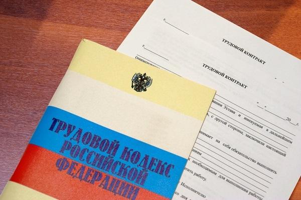 Закон не имеет никаких запретов к тому, чтобы сотрудник самолично обратился к администрации предприятия с оформлением соглашения