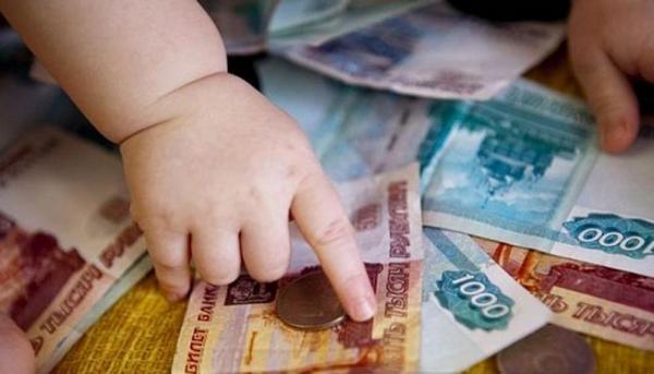 Некоторые регионы выделяют немалые средства для единовременных выплат семьям, в которых родился третий ребенок