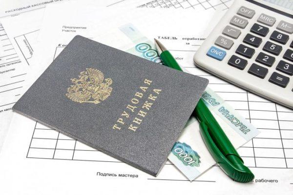 Периоды, не включаемые в отпускной стаж при увольнении: список