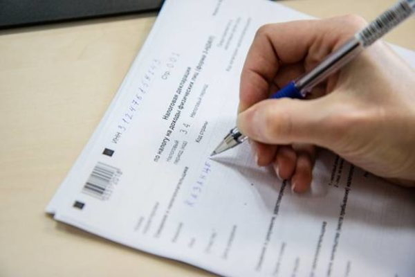 Где взять справку 3-НДФЛ для налогового вычета?