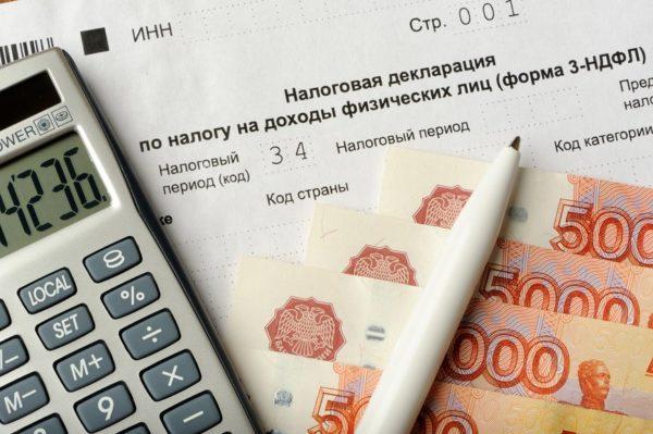 Расчет основан на отчислениях налогов