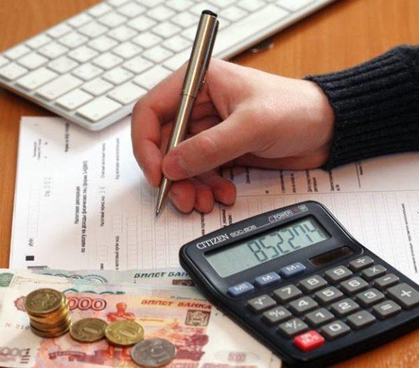 Расчет налогового вычета производится по схожим с другими видами вычета схемам