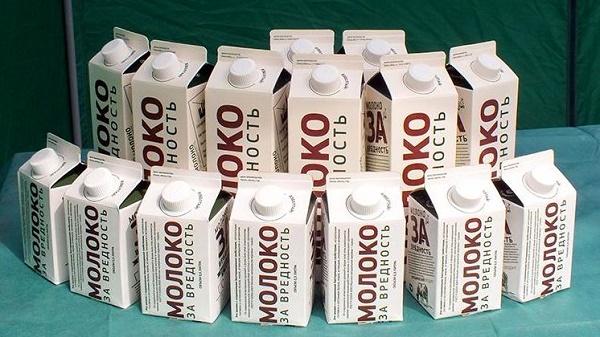 Молоко за вредность выдается на опасных предприятиях еще со времен СССР. Сегодня у вас появилась возможность не только воспользоваться этим питательным продуктом, но и обменять его на работе на денежную выплату