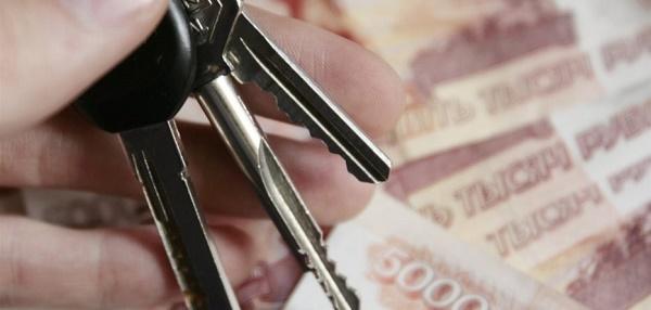 Направления использования средств могут быть различными, главное, что все они связаны с обретением жилья
