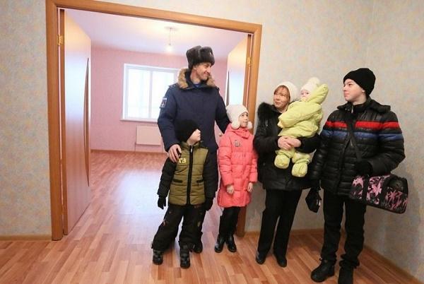 Используйте свое право на улучшение жилищных условий