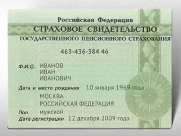 Номер российскому гражданину присваивается один, и раз и навсегда, тогда как само свидетельство можно поменять, и не раз, при наличии соответствующих обстоятельств