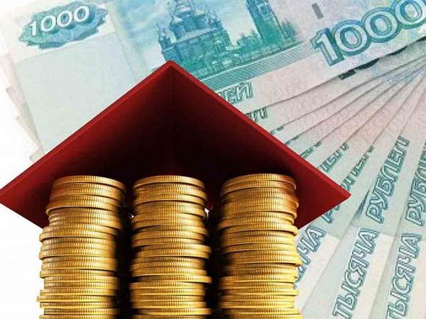 Выплата средств производится либо по вашему месту проживания, либо по тому адресу, который отражает местонахождения имущества, облагаемого сбором