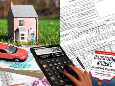 Успейте оплатить налог до окончания периода его приема, чтобы не получить штрафны санкции от государства