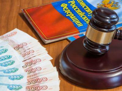 Пенсия судей в 2019 году: размер, расчет и условия назначения
