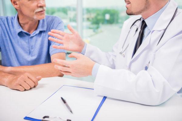 Необходима консультация лечащего врача