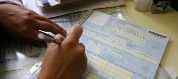 Оплачиваемый больничный сколько дней в году