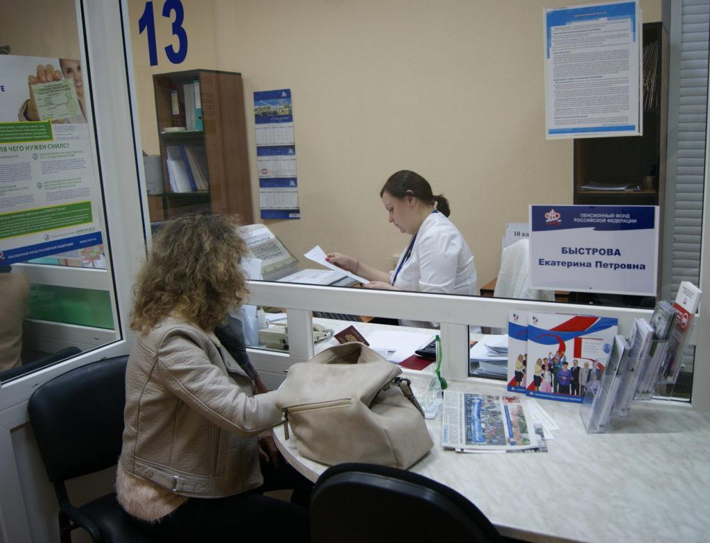 Первым шагом к получению средств маткапитала является посещение ПФР