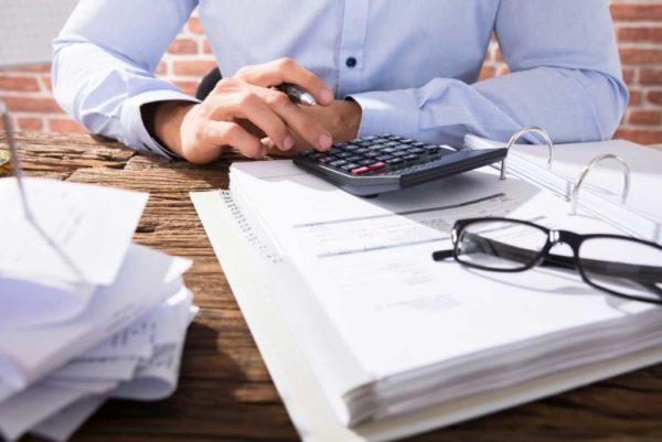Далее происходит расчет компенсационной выплаты