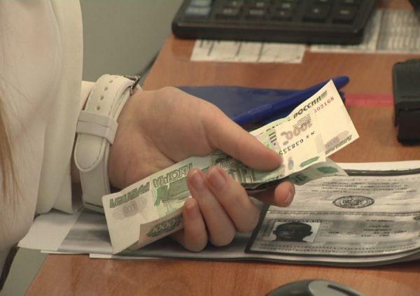 Получение денежных средств в кассе