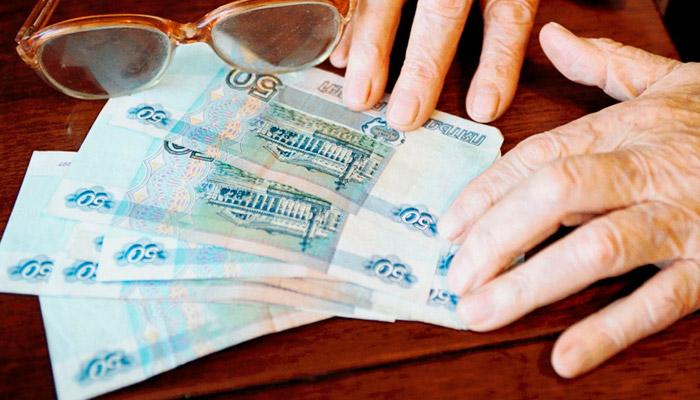Надбавка представляет собой ежегодное повышение пенсии
