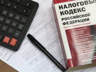 3-НДФЛ для налогового вычета 2019 образец заполнения